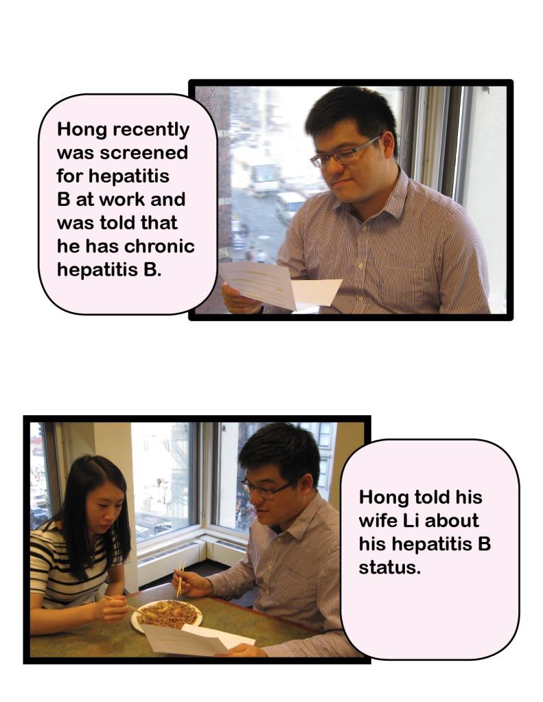 Hep B Story Board2