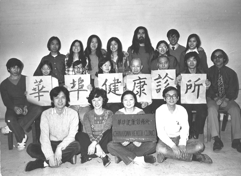 Early founders of the Chinatown Health Clinic. Regina Lee is pictured in the second row.