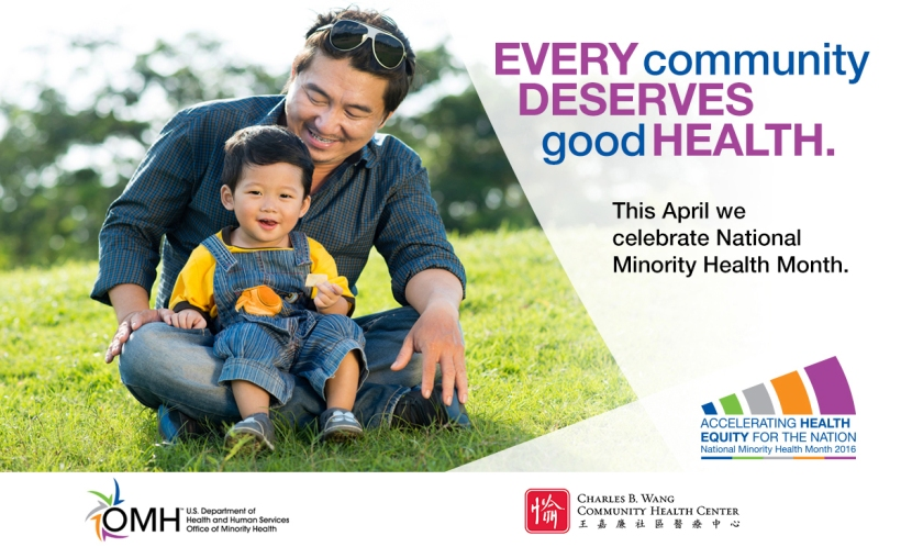 NHMH Minority Health