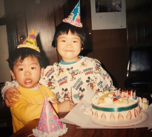 Sandy and Vincent Pan as children